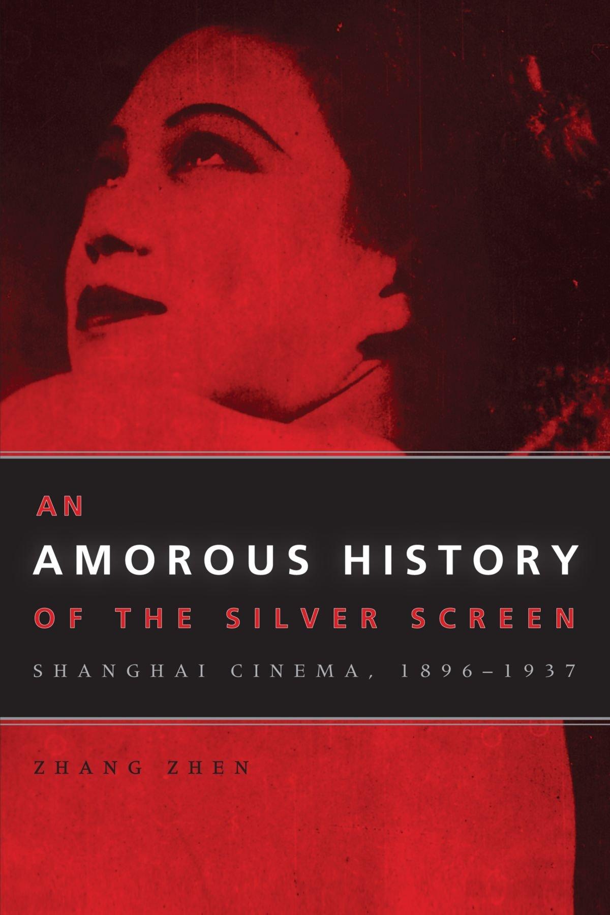 An Amorous History 2005 by Zhang Zhen