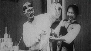Laborer's Love (1922)