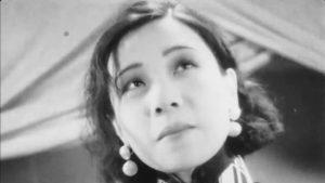 Goddess 1934