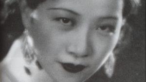 Ruan Lingyu photo in New Women 1935