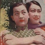 Zhou Xuan Star 1937 cover