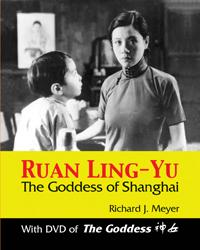 Ruan Ling-Yu 2005 by Richard J Meyer