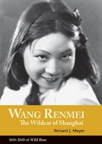 Wang Renmei 2013 by Richard J Meyer