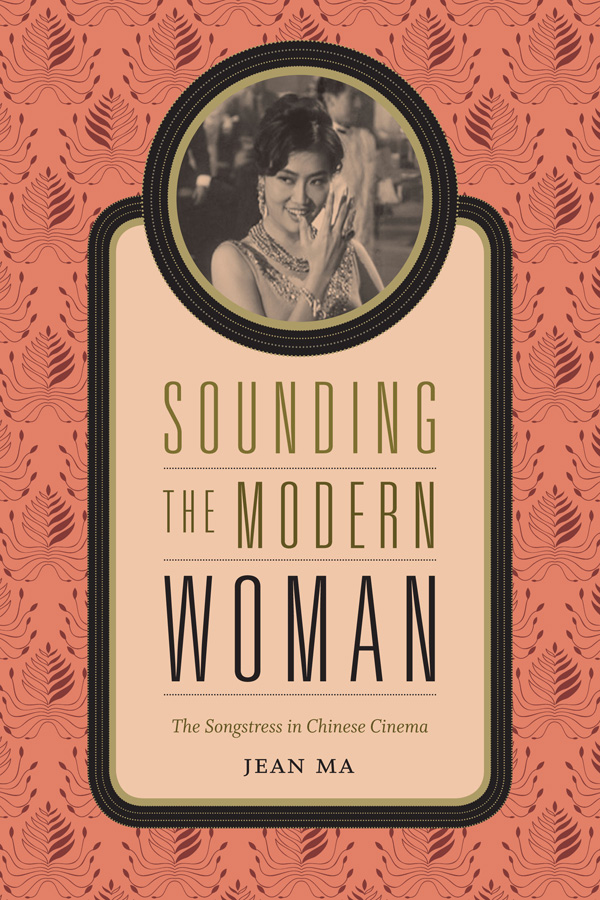 Sounding the Modern Woman 2015 by Jean Ma