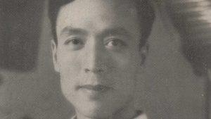 Sun Yu in UPS Pictorial 1935-01
