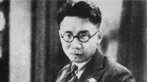 Fei Mu portrait