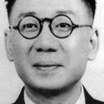 Fei Mu wiki