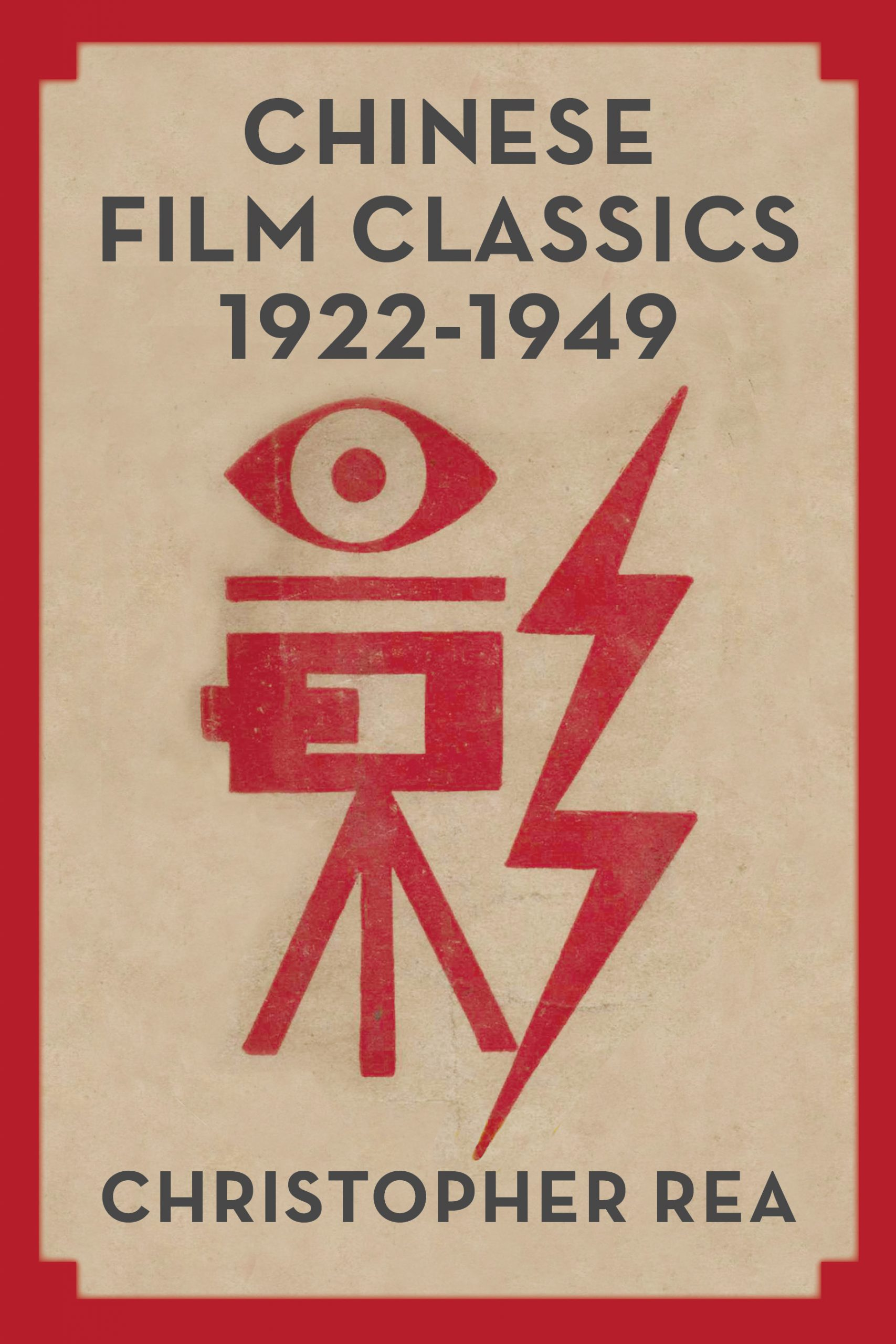 Chinese Film Classics 1922-1949 by Christopher Rea