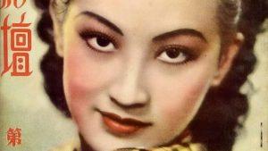 Zhou Xuan new film cover